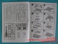 Gr72311   С-200 «Вега» Зенитно-ракетный комплекс (attach4 41055)