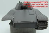 OKBV72076   German Light Tank VK.1602 (attach9 42584)