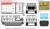SGM72001   1:72 Артиллерийский тягач АТ-45   Artillery tractor АТ-45 (attach5 41609)