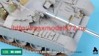 TetraME-35063   1/35 Russian T-80U MBT Detail-up Set for Trumpeter (attach4 41094)