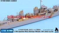 TetraSE-70028   1/700 Japanese Navy Destroyer Mutsuki 1941 for Yamashita Hobby (attach9 42759)