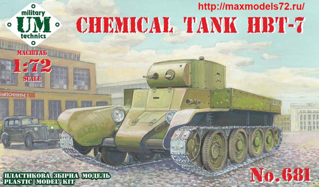 UMT681   Chemical tank HBT-7 (thumb40683)