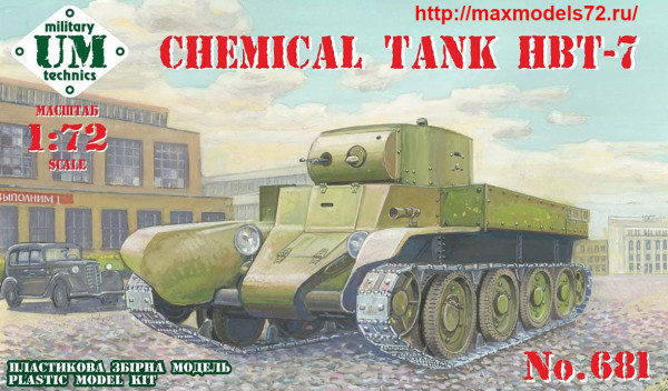 UMT681   Chemical tank HBT-7 (thumb40683)