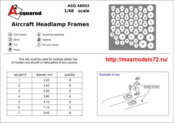 A-squared48003   Aircraft headlamp frames  for any kit  Окантовка фар современной авиации (thumb40713)