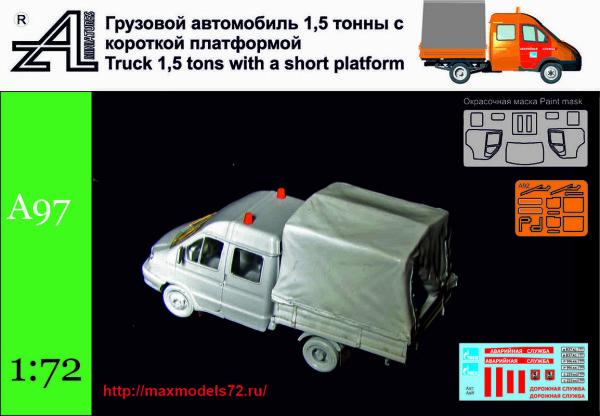 AMinA97   Грузовой автомобиль 1,5 тонны с короткой платформой.  Truck 1,5 tons with a short platform. (thumb40414)