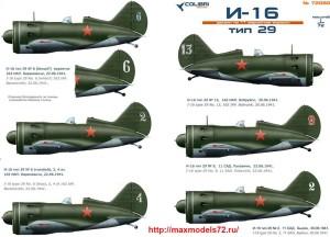 CD72080   I-16 tupe 29 (thumb40921)