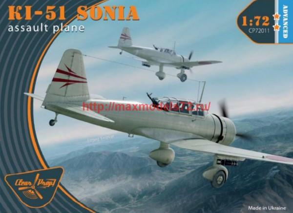 CP72011   Ki-51 Sonia (thumb43694)