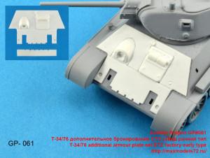 GP#061   Т-34/76 дополнительное бронирование СТЗ завод ранний тип   T-34/76 additional armour plate set STZ factory early type (thumb41066)
