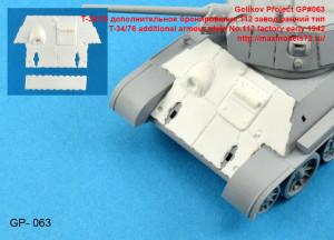 GP#063   Т-34/76 дополнительное бронирование 112 завод ранний тип T-34/76 additional armour plate No.112 factory early 1942 (thumb41072)