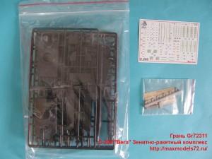 """Gr72311   С-200 """"Вега"""" Зенитно-ракетный комплекс (attach3 41055)"""