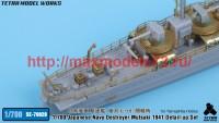TetraSE-70028   1/700 Japanese Navy Destroyer Mutsuki 1941 for Yamashita Hobby (attach8 42759)