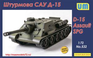 UM532   D-15 Assault Self-propelled Gun (thumb41051)