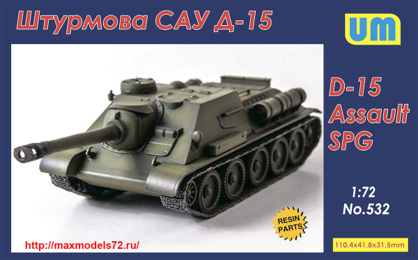 UM532   D-15 Assault Self-propelled Gun (thumb41051)