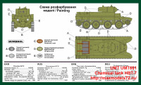 UMT681   Chemical tank HBT-7 (attach1 40683)