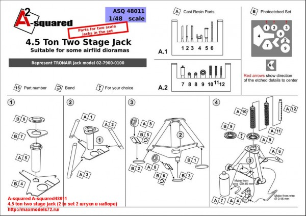 A-squared48011   4,5 ton two stage jack      (2 in set     2 штуки в наборе) (thumb45737)
