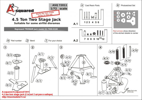 A-squared72011   4,5 ton two stage jack      (2 in set     2 штуки в наборе) (thumb45715)