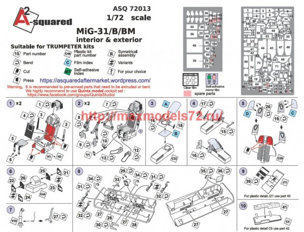 A-squared72013   MiG-31 photoetched detailing set for Trumpeter kits (thumb45765)