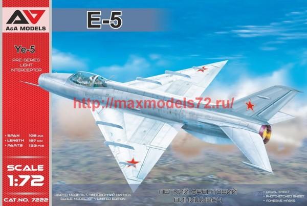 AAM7222   E-5 (thumb41548)