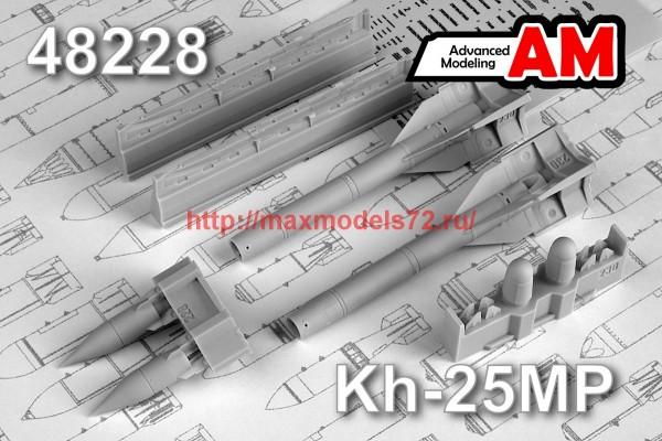 AMC 48228   Авиационная управляемая ракета Х-25МП1 с пусковой АПУ-68УМ2 (thumb45530)