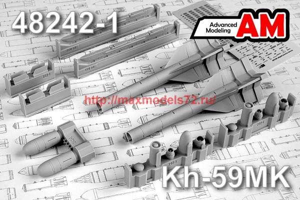 AMC 48242-1   Авиационная управляемая ракета Х-59MK с пусковой АКУ-58 (thumb45566)