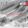 AMC 72228   Авиационная управляемая ракета Х-25МП1 с пусковой АПУ-68УМ2 (thumb45585)