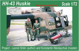 Croco72023   HH-43 Huskie (thumb41012)