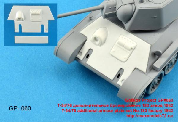 GP#060   Т-34/76 дополнительное бронирование 183 завод 1942   T-34/76 additional armour plate set No.183 factory 1942 (thumb41063)