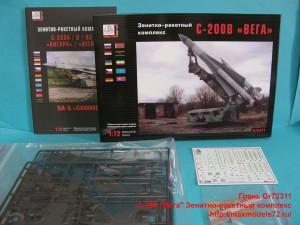 """Gr72311   С-200 """"Вега"""" Зенитно-ракетный комплекс (attach2 41055)"""