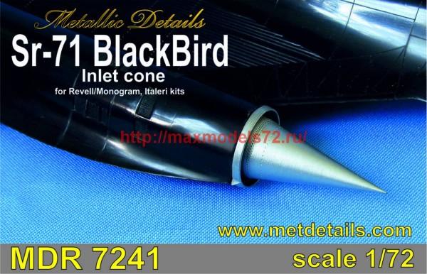 MDR7241   SR-71 Blackbird. Inlet cone (Revell/Monogram, Italeri) (thumb46173)