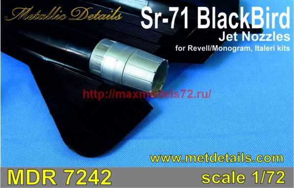 MDR7242   SR-71 Blackbird. Jet nozzles (Revell/Monogram, Italeri) (thumb46184)