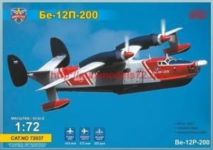 MSVIT72037   Beriev Be-12P-200   Бе-12П-200 (thumb41525)