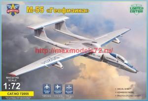 """MSVIT72055   Myasishchev M-55 """"GEOPHYSICA""""   М-55 """"ГЕОФИЗИКА"""" (thumb41536)"""