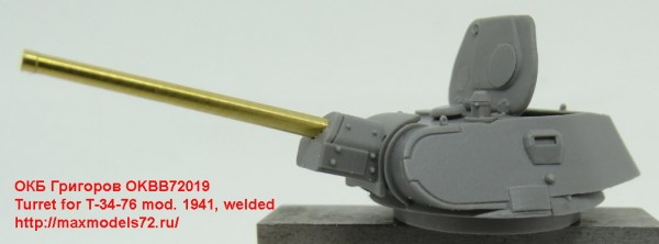 OKBB72019   Turret for T-34-76 mod. 1941, welded (thumb42613)