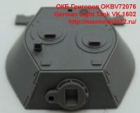 OKBV72076   German Light Tank VK.1602 (attach7 42584)
