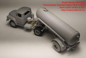 SM72008   Полуприцеп автоцистерна ТЦ-4 (с-927)   Semi trailer tanker S-927 (attach3 41583)