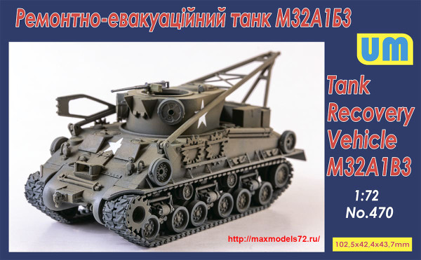 UM470   M32A1B3 Tank Recovery Vehicle (thumb41045)