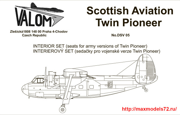 VMDSV05   Interior set for Twin Pioneer (army seats) (thumb40864)