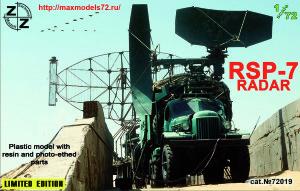 ZZ72019   РСП-7 (thumb41477)