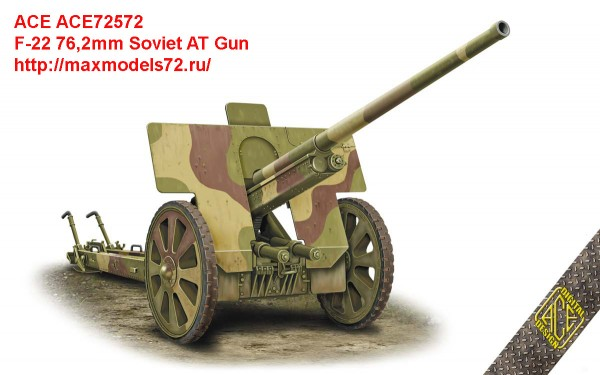 ACE72572   F-22 76,2mm Soviet AT Gun (thumb42558)