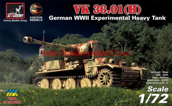 AR72210   1/72 VK 36.01(H) German WWII Experimental Heavy Tank (thumb47801)