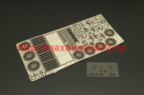 BRL72196   TB-3 (ICM kit) (thumb42035)
