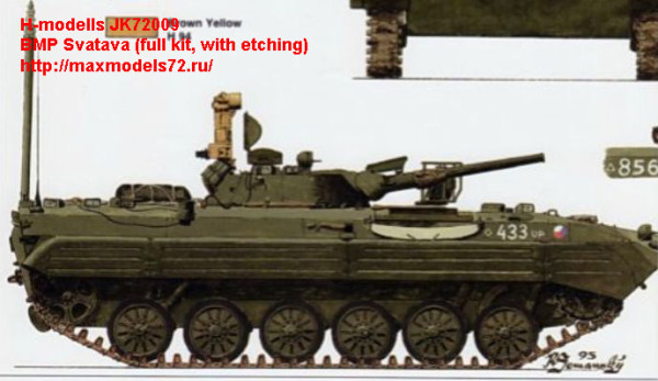 JK72009   BMP Svatava (full kit, with etching) (thumb41828)