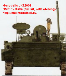 JK72009   BMP Svatava (full kit, with etching) (attach1 41828)