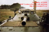 JK72009   BMP Svatava (full kit, with etching) (attach2 41828)