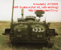 JK72009   BMP Svatava (full kit, with etching) (attach3 41828)