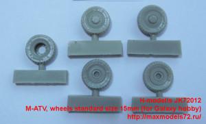 JK72012   M-ATV, wheels standard size 15mm (for Galaxy hobby) (thumb41839)