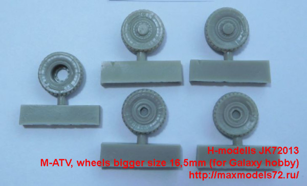 JK72013   M-ATV, wheels bigger size 16,5mm (for Galaxy hobby) (thumb41841)