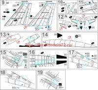 MD7213   MiG-25. Exterior (attach9 45900)