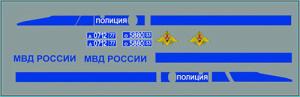 "MSD03   Декаль для модели ACE72177   STS ""Tiger"" ВАРИАНТ 3 полиция (thumb41715)"