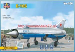 MSVIT72032   Е-166 (thumb41522)